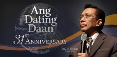 Ang Dating Daan 31