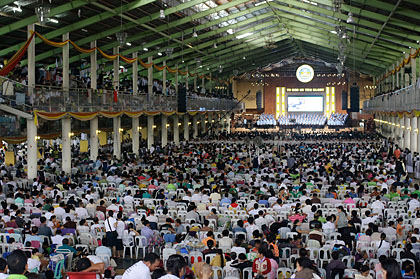 Ang dating daan convention center quezon city polytechnic university 8
